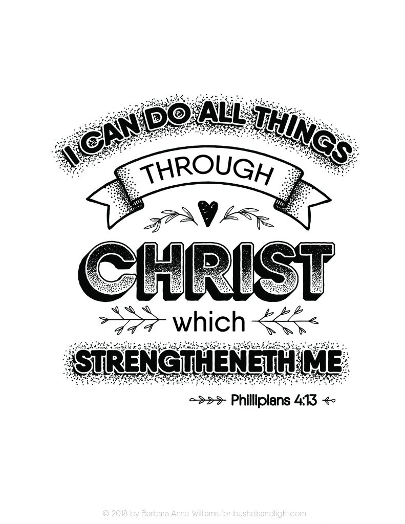 "Printable full sheet ""I can do all things through Christ which strengtheneth me"""